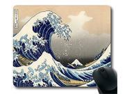 The Crystal Blue Pond and Woods Personalized Rectangle Mouse Pad Size:8