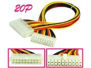 HQmade ATX 20-pin PSU to Motherboard Internal Power Supply Extension Cable (30cm)
