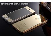 Tempered Glass For iPhone 5 5s Front & Back Screen Protector Mirror Protective Film Tempered Glass Gold 9SIAAWS46N1116