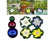Solar Color changing LED Lotus Flower Lamp Floating Pond Lamp Garden Pool Light Purple