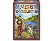 Ming Dynasty SW (MINT/New)