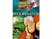 Dragon Ball GT, #4 - Proliferation SW (MINT/New)