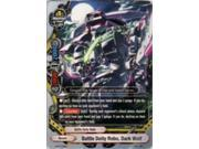 Battle Deity Robo, Dark Wolf (PR) MINT/New