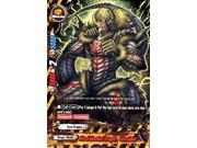 Steel-Blooded Dragon, Gavaldine (Promo) SW (MINT/New)