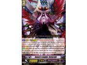 Promo - Amon's Leader, Astaroth MINT/New