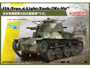 """IJA Type 4 Light Tank """"""""Ke-Nu"""""""" SW (MINT/New)"""" 9SIA6SV5TS8762"""