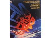 Star Trek IV - The Voyage Home EX 9SIA6SV6V69678