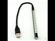CFCT USB LED Light Lamp - 10 LEDs, Flexible - for Notebook PC - Black