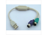1pcs USB To PS/2 Cable Adapter For PC Laptop Computer Mouse and Keyboard PS2