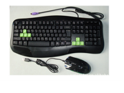 SUNGI brand professional gaming mouse + keyboard  / keyboard + mouse