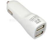 Mini Dual USB Car Charger Power Adapter for iPhone Samsung LG Tablet Cell Phone