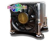 """""""E-buy World"""" Antec Performance CPU Cooler for Intel Sockets 478 754 939 940 3 pin"""