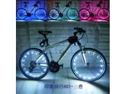 Bike Bicycle Cycling Flash Wheel Valve Spoke LED Light Lamp Reflector 9SIA76H2U26541