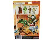 Legends of Cthulhu Retro Action Figure Spawn of Cthulhu 9SIA0192RD3062