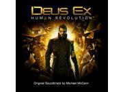 Deus Ex: Human Revolution Original Game Soundtrack CD