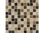 Sample of Alicante Blend 1x1x8MM Mosaic