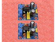 2pcs NE555 Duty Cycle and Frequency Adjustable Module Square Wave Generator