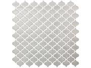 BeausTile Decorative, Adhesive Faux Tile Sheets, 12.2 in x 12.2 in (4pcs), Cairo