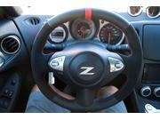 Nissan 370Z 2009-15 steering wheel cover by RedlineGoods