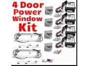 AutoLoc Power Accessories VQL928772 1959 Dodge D300 Pickup 4-Door Flat Glass Power Window Kit programmed w/ switches