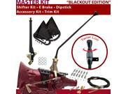 700R4 Shifter Kit 23 E Brake Cable Clamp Trim Kit Dipstick For D1383 astro van sonoma corvette 3/4 ton roadmaster pontiac brougham cadillac firebird k series br