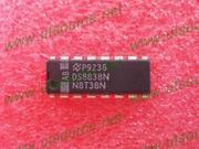 5pcs DS8838N