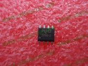 5pcs 25160-S
