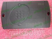 1pcs STK412-770