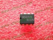 5pcs P8031AH