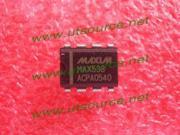 50pcs MAX538ACPA