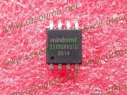 10pcs 25X80AVSIG