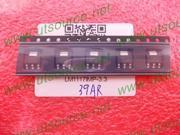 5pcs LM1117IMP-3.3