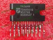 5pcs TDA8561Q