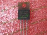 50pcs SBR30150