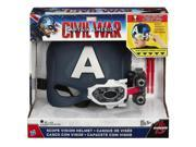 Captain America Scope Helmet by Hasbro