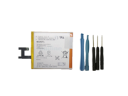 Genuine Original OEM SONY Xperia Z L36h L36i C6603 C6602 C660x Battery 2330mAh with Installation Tools