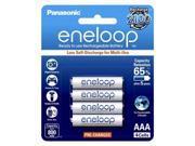 Genuine Panasonic Eneloop 800mAh x 4 AAA Rechargeable Batteries 2100 Cycle