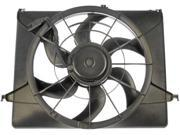 NEW Engine Cooling Fan Assembly Dorman 620-726