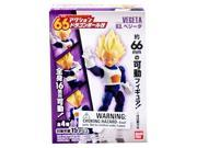 Dragon Ball Z 66 Kai Vegeta Action Figure 9SIA88C31H8210