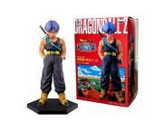 Banpresto Dragon Ball Z Chozoshu Collection Volume 2 Trunks Figure 9SIA88C3XW5449