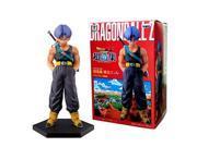 Banpresto Dragon Ball Z Chozoshu Collection Volume 2 Trunks Figure 9SIA88C3XW5449