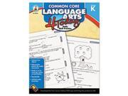 Common Core 4 Today Workbook, Language Arts, Kindergarten, 96 Pages By: Carson-Dellosa Publishing