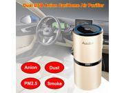 Autobot Portable Office Room Car Air Purifier Oxygen Bar Ozone Ionizer Anion Air Cleaner Freshner ( Gold ) 9SIA8DE4B76962