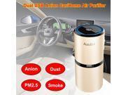 Autobot Portable Office Room Car Air Purifier Oxygen Bar Ozone Ionizer Anion Air Cleaner Freshner ( Gold ) 9SIA8DE4B76962