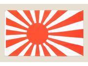 Japan Rising Sun 3' x 5' Flag 9SIA8DR5EG5294