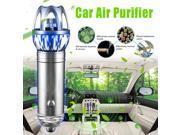 2017 Mini Auto Car Fresh Air Ionic Purifier Oxygen Bar Ozone Ionizer Cleaner NEW 9SIAGNC7969282