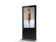 Astar TDS4710h 47 Freestanding interactive commercial display kiosk