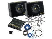 "Kicker Bass package - Two 10"" CompS in ported truck boxes with CX600.1 amplifier, wiring kit, grilles, and bass knob."