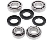 Front Differential Bearing Kit Yamaha YFM400 Kodiak 4WD 400cc 93 94 95 96 97 98