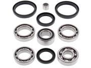 Rear Differential Bearing Kit Arctic Cat 366 FIS w/AT 366cc 2008 2009 2010 2011